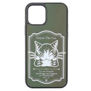 わちふぃーるど 猫のダヤン レインボーiPhoneケース 頬杖