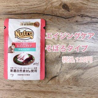 ニュートロ デイリーディッシュ エイジングケア チキン&ツナ グルメ仕立てのそぼろタイプ パウチ 35g