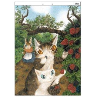 わちふぃーるど 猫のダヤン アート2ヵ月カレンダー2022