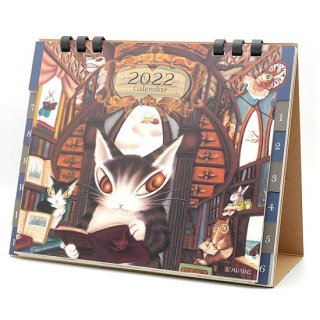 わちふぃーるど 猫のダヤン デスクオンカレンダー2022