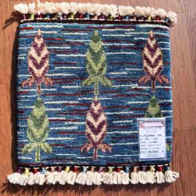 座布団 手織りトルコ絨毯 約36×40�