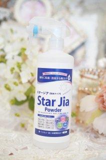 Star Jia Powder専用スプレーボトル