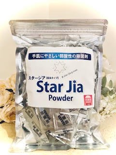 Star Jia Powder(150包)