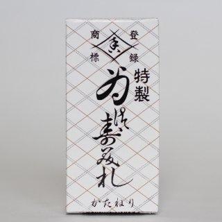 井筒スミレ香・かたねり(かつら用びん付け油)