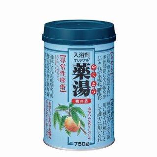 薬湯桃の葉