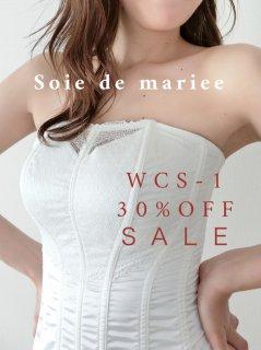 【soie de mariee】 Bustier WCS-1