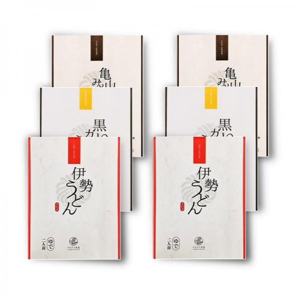 【送料無料】伊勢うどんギフトセットB 6袋セット 12食