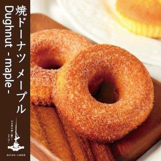 焼きドーナツ(メープル)