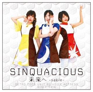 1st Single「未来(さき)へ」