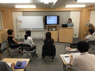 ペット災害危機管理士(R)2級講師育成講習会(8月28日)東京開催