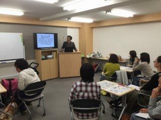 ペット災害危機管理士(R)通学認定講座4級(3月20日)