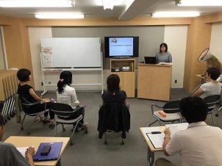 ペット災害危機管理士(R)2級講師育成講習会(3月21日)広島開催