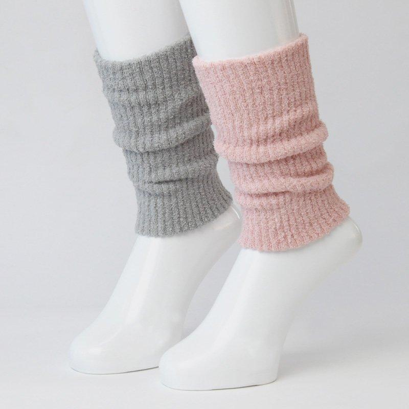 夏場のエアコン冷え対策に 米ぬか繊維の手首・足首ウォーマー SU8286