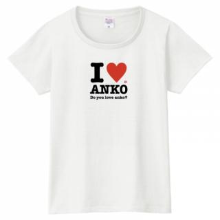 あんこTシャツ(I LOVE ANKO)レディス