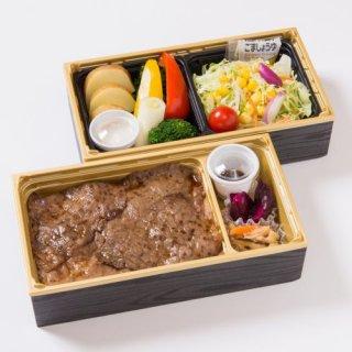 黒毛和牛焼しゃぶ二段弁当(お茶付)