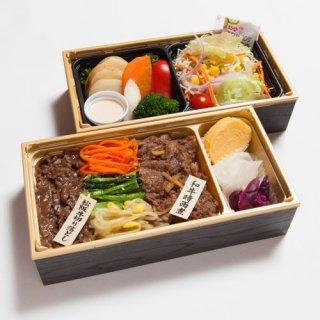 松阪牛肉2種の彩り弁当(お茶付)