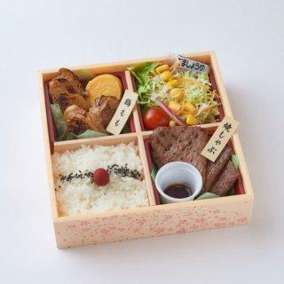 黒毛和牛焼きしゃぶと鶏モモ弁当(お茶付)