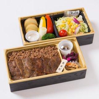 黒毛和牛カルビ2段弁当(お茶付)