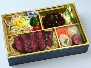黒毛和牛ももステーキ&ハンバーグステーキ弁当(お茶付き)