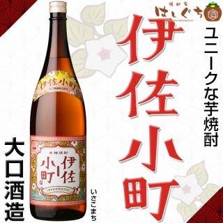 伊佐小町 25度 1800ml 大口酒造 芋焼酎