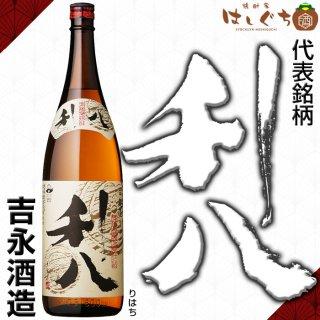 利八 白麹 25度 1800ml 吉永酒造 芋焼酎