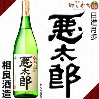悪太郎 25度 1800ml 相良酒造 芋焼酎