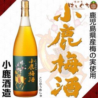 小鹿梅酒 14度 1800ml 小鹿酒造