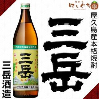 <img class='new_mark_img1' src='https://img.shop-pro.jp/img/new/icons12.gif' style='border:none;display:inline;margin:0px;padding:0px;width:auto;' />三岳 25度 900ml 三岳酒造 芋焼酎