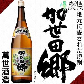 加世田郷 25度1800ml 萬世酒造 芋焼酎