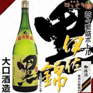 升々繁盛ボトル 黒伊佐錦 25度 4500ml 大口酒造 贈答祝い品 芋焼酎