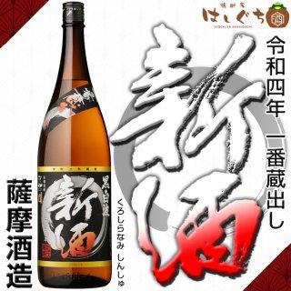 <img class='new_mark_img1' src='https://img.shop-pro.jp/img/new/icons12.gif' style='border:none;display:inline;margin:0px;padding:0px;width:auto;' /> 令和三年 黒白波 新酒 25度 1800ml 薩摩酒造 芋焼酎