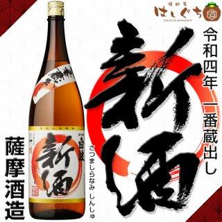 <img class='new_mark_img1' src='https://img.shop-pro.jp/img/new/icons12.gif' style='border:none;display:inline;margin:0px;padding:0px;width:auto;' />令和三年 さつま白波 新酒 25度 1800ml 薩摩酒造 芋焼酎