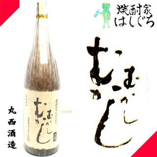 <img class='new_mark_img1' src='https://img.shop-pro.jp/img/new/icons1.gif' style='border:none;display:inline;margin:0px;padding:0px;width:auto;' />むかしむかし 古酒  25度 1800ml