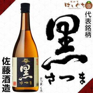 <img class='new_mark_img1' src='https://img.shop-pro.jp/img/new/icons27.gif' style='border:none;display:inline;margin:0px;padding:0px;width:auto;' />さつま 黒 25度 720ml 佐藤酒造 芋焼酎