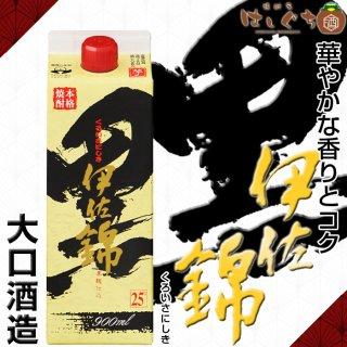 黒伊佐錦 パック 25度 900ml 大口酒造 芋焼酎