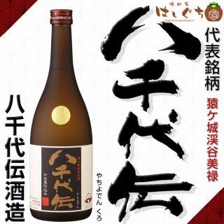 八千代伝 黒麹 25度720ml 八千代伝酒造 芋焼酎