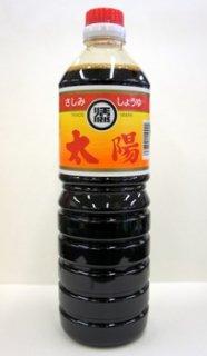 マルソエ醤油 太陽  1000ml