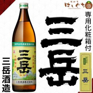 三岳 25度 900ml 専用化粧箱付き 三岳酒造 芋焼酎