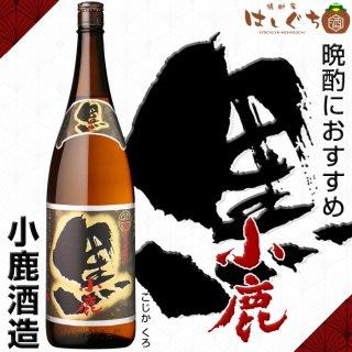 小鹿 黒 25度 1800ml 小鹿酒造 芋焼酎