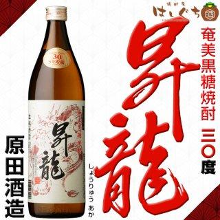 <img class='new_mark_img1' src='https://img.shop-pro.jp/img/new/icons12.gif' style='border:none;display:inline;margin:0px;padding:0px;width:auto;' />昇龍 赤 30度 900ml 原田酒造 黒糖焼酎