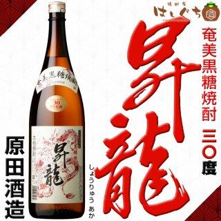 <img class='new_mark_img1' src='https://img.shop-pro.jp/img/new/icons12.gif' style='border:none;display:inline;margin:0px;padding:0px;width:auto;' />昇龍 赤 30度 1800ml 原田酒造 黒糖焼酎