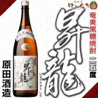 <img class='new_mark_img1' src='https://img.shop-pro.jp/img/new/icons12.gif' style='border:none;display:inline;margin:0px;padding:0px;width:auto;' />昇龍 白 25度 1800ml 原田酒造 黒糖焼酎