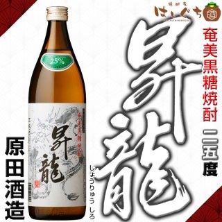 <img class='new_mark_img1' src='https://img.shop-pro.jp/img/new/icons12.gif' style='border:none;display:inline;margin:0px;padding:0px;width:auto;' />昇龍 白 25度 900ml 原田酒造 黒糖焼酎