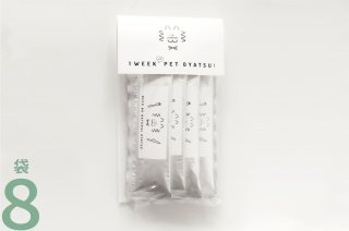LA CHATONナチュラルチキンペースト お徳用1週間分(8袋)
