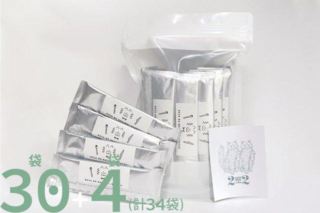 LA CHATONナチュラルチキンペースト お徳用1ヶ月分  30袋+4袋サービス(シール付き)