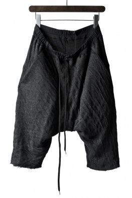 The Viridi-anne DoubleFace Knit Dropcrotch Shorts