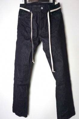 IS by individual sentiments standard denim pants