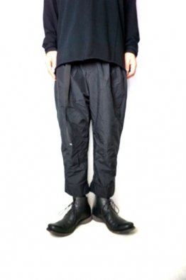 The Viridi-anne 3Layer Wrinkle processing Pants