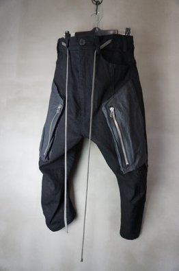 A.F ARTEFACT Cropped Trousers