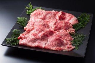 国産黒毛和牛 すき焼き用切り落とし 100g